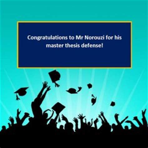 Brilliant Essays: Dissertation proposal defense best price